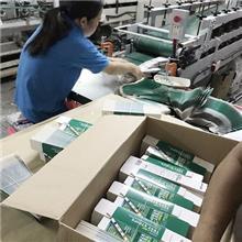 专业生产白卡纸包装盒-内裤包装盒-红酒包装机-支持彩色印刷