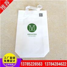 厂家订制无纺布覆膜服装皮草袋子时尚棉布袋子学校教育手提袋