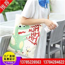 無紡布環保袋定做覆膜彩印廣告宣傳袋訂制便捷購物袋訂制加急印字logo帆布束口袋