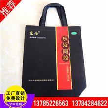 無紡布環保袋定做彩色覆膜外賣手提袋訂制印字logo快餐打包袋現貨空白袋