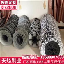 洗地机毛刷盘_微型洗地机毛刷_洗地机圆盘毛刷_洗地机防护罩毛刷