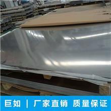 供应湖南长沙不锈钢板 耐腐蚀不锈钢板 201 304规格齐全