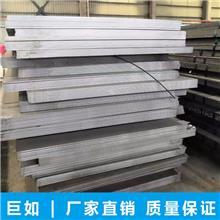 重庆低价批发 优质钢板 供应广元中厚板 合金板 高强板