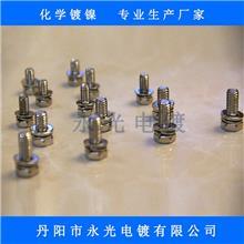 常州汽摩配件表面化學鍍鎳加工,常州化學鍍鎳技術,江陰化學鍍