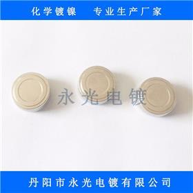 厂家供应精密铝件化学镀镍浓缩液 化学镍 高质量原料提供工艺