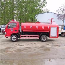 3噸水罐消防車 社區應急小型消防車 廠家
