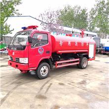 一輛3噸水罐消防車價格  廠區應急小型水罐消防車