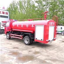3噸水罐消防車廠家 城鄉街道應急小型水罐消防車 報價