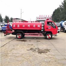 3噸水罐消防車一輛價格 2噸小型水罐消防車 廠家