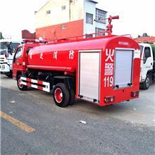 福田消防車 5噸水罐消防車 小型水罐消防車價格