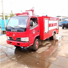 小型消防車 民用社區小型消防車 鄉鎮電動消防車