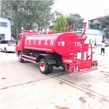 福田小型水罐消防車 3噸水罐消防車 水罐消防車廠家