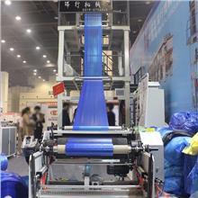 大型背心袋吹膜机组 保护膜吹膜机组 小型高压设备