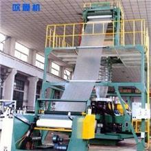 大型低壓吹膜機 小型高低壓吹塑機 高速背心袋機械設備 生產廠家 河北瑞行