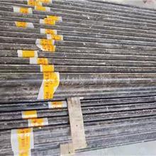 檀香啡(紫檀啡)大理石深色防滑耐磨工程瓷砖大理石
