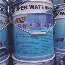 厂家直销内墙补漏通用涂料金诺彩色聚氨酯防水涂料