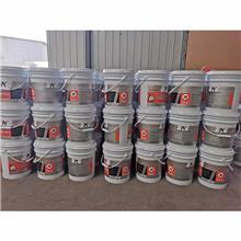 厂家供应内墙补漏通用涂料金诺聚合物水泥基JS防水涂料