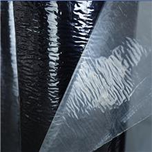 sbs自粘防水卷材2mmsbs瀝青自粘防水材料樓頂隔熱防水