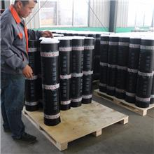 厂家生产工程用家装用sbs改性沥青防水卷材3mm量大包运费