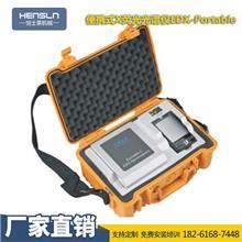 便攜式X熒光光譜儀EDX-Portable-直讀光譜儀生產廠家