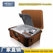 便攜式X熒光光譜儀EDX-Portable-直讀光譜儀專業定制