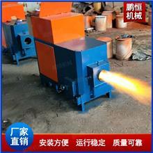 生物质燃烧机 生物质燃烧机锅炉 生物质蒸汽发生器 生物质热风炉