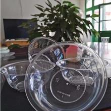 三门峡一次性水晶碗  一次性塑料碗  透明航空水晶碗  多规格PS碗  加工定制