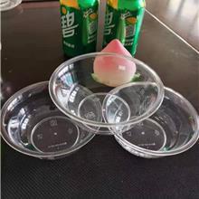 南阳一次性水晶碗  一次性塑料碗  透明航空水晶碗  多规格PS碗  加工定制