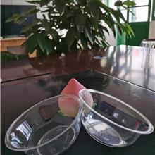 商丘一次性水晶碗  一次性塑料碗  透明航空水晶碗  多规格PS碗  加工定制