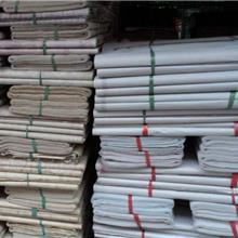 赛鞋纸塞包纸_五金工具包装纸太阳能管包装纸_专业生产厂家