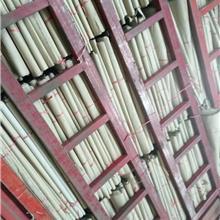 赛鞋纸塞包纸_五金工具包装纸太阳能管包装纸_厂家直销生产批发