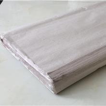 服装防潮隔层纸_五金工具包装纸太阳能管包装纸_厂家直销批发