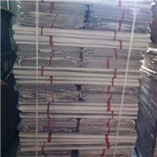 欢迎下单_服装防潮隔层纸_五金工具包装纸太阳能管包装纸