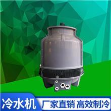厂家直销水冷螺杆冷水机组 工业低温螺杆式冷水机 R22水冷螺杆机