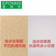 米洞石墙砖拉丝条纹硅藻泥_AIBANG/爱邦_米洞石墙砖拉丝条纹硅藻泥_推荐企业