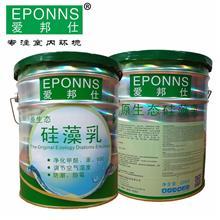 环保干粉净味硅藻泥_AIBANG/爱邦_环保干粉净味硅藻泥_推荐企业