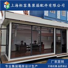 上海集装箱办公室租赁-集装箱出租-集装箱定制-奉贤区集装箱办公室租售