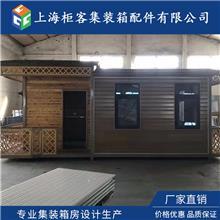 上海集裝箱廠家-集裝箱餐廳出租-集裝箱酒吧銷售-集裝箱KTV租賃-商用集裝箱