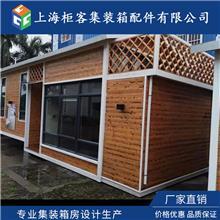 上海集装箱厂家-集装箱酒吧销售-集装箱KTV租赁-商用集装箱-集装箱餐厅出租