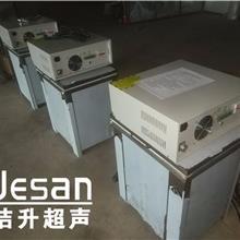 厂家供应单槽多槽超声波 五金电镀钟表 饰 除油大功率清洗机