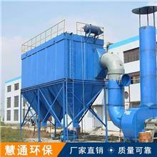 单机除尘器供应 单机脉冲布袋除尘器 车间工业吸尘器 单机除尘器