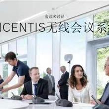 上海無線會議話筒出租,博世鵝頸麥克風