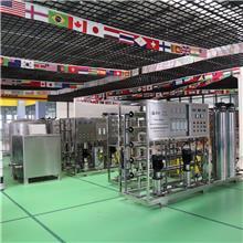 廠家直銷 玻璃水生產設備 汽車玻璃水生產機器 生產多種汽車用品 質量質保
