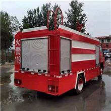 躍通后雙橋消防車價格 大型消防車直銷報價 119城市搶險救援加工