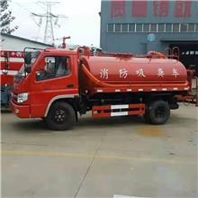大型消防車加工廠家 5噸6噸水罐消防車直銷 慶鈴五十鈴消防車廠家