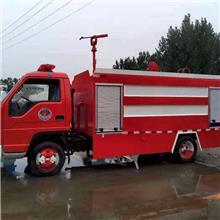 供應大型消防車 報價 水罐消防車加工公司 慶鈴五十鈴700p城市救援5.7噸泡沫消防價格