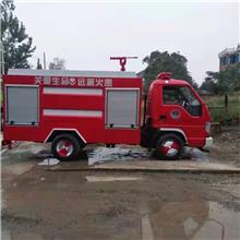 廠家直銷大型水罐消防車 村口救援水罐消防車定做廠家 躍通環衛