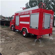 供應后雙橋消防車直銷 泡沫消防車生產廠家 119城市搶險救援批發價格