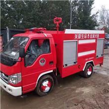 大型24噸水罐消防車加工 24噸泡沫消防車直銷 24噸水罐泡沫消防車批發價格