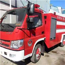 大型消防車價格 2噸3噸水罐消防車廠家直 東風多利卡消防車報價